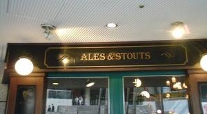 Alesstouts